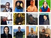 ۲۳ دانشآموخته دانشگاههای ایران در میان جانباختگان هواپیمای اوکراینی بودند