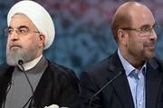 توییت قالیباف علیه روحانی | رئیس جمهور چه گفته بود؟