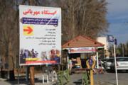 تصویر   برپایی ایستگاه مهربانی کمک به مناطق سیلزده جنوب در یزد