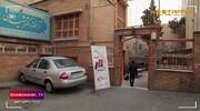 همشهری TV | پاسداشت مجتهدی که خانهاش را به اهل کتاب هدیه کرد
