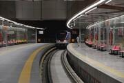 کدام ایستگاه مترو تهران در اول صف افتتاح قرار دارد؟