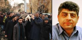 بالازاده بلاگردان تاریخ ایران است