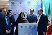 افتتاح مرکز نوآوری و شکوفایی جهاد دانشگاهی ایلام
