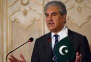 وزیرخارجه پاکستان: ایران فقط در چارچوب برجام حاضر به مذاکره است