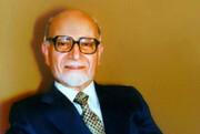 تغییر نام خیابان سازمان آب تهران به مهندس بازرگان | نامگذاری معبری به نام اعظم طالقانی