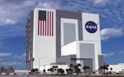 آشنایی با مرکز فضایی کندی