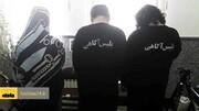 کلاهبرداری ۲۰ میلیاردی از پولداران تهرانی