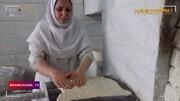 همشهری TV   نان سنگک ؛ دستپخت کدبانو