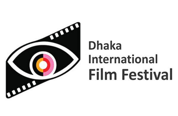 جشنواره داکا