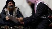 هویت جانشین ابوبکر بغدادی فاش شد