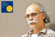 فرهاد حسنزاده نامزد نهایی نوبل ادبیات کودک شد