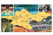 سرانه ورزشی تهران ۴۶ صدم مترمربع است