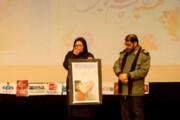 لحظه شهادت سردار بر تابلوی نقاشی بانوی ارمنی
