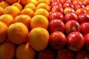 عرضه سیب و پرتقال شب عید از ۲۵ اسفندماه