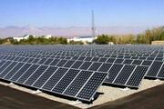 همدان رتبه نخست نیروگاههای خورشیدی را دارد