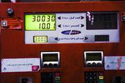 آژانسهای سیستان و بلوچستان؛ محروم از سهمیه سوخت
