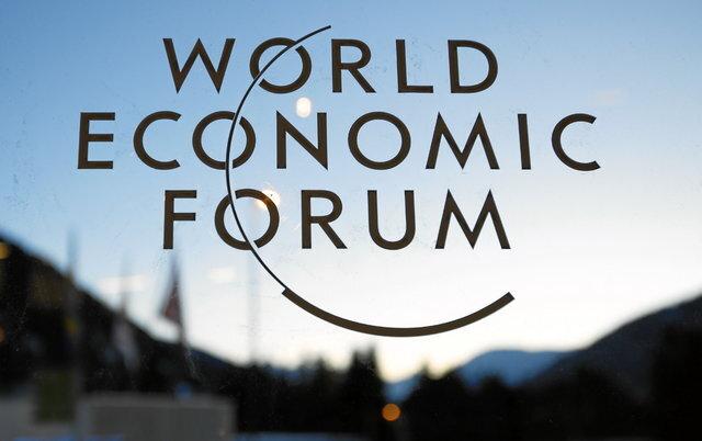 مجمع جهاني اقتصاد
