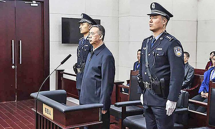 منگ هونگ وي رئيس پيشين اينترپل
