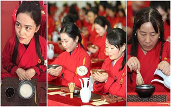 مراسم چای در چین