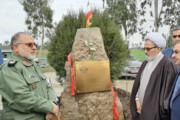 افتتاح مرکز نیمهصنعتی پرورش ریز جلبک اسپیرولینا در مازندران