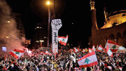 پایان سه ماه بیدولتی در لبنان | ادامه اعتراضهای خیابانی