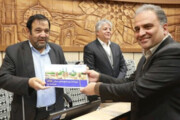 بودجه ۹۹ شهرداری یزد تقدیم شورا شد | افزایش ۲۵ درصدی بودجه