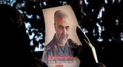 اظهارات عامل تخریب تصویر سردار سلیمانی در بازجوییها