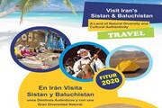 معرفی ظرفیتهای گردشگری سیستان و بلوچستان در نمایشگاه اسپانیا