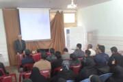 راهاندازی اشتغالهای پایدار در روستاهای اصفهان
