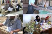 افزایش صدور مجوزهای پشتیبان مشاغل خانگی در همدان