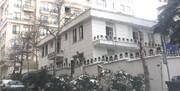 واکنش میراث فرهنگی به تاریخی خواندن خانه شهرداران