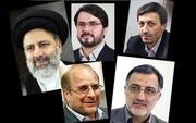 خودکشی سیاسی قالیباف یا انتقام سیاسی از روحانی؟