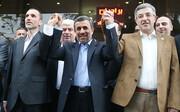 چرا احمدینژاد کاندیدا نشد | احمدینژادیها کجا هستند؟