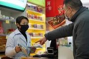 شمار فوتشدگان به علت عفونت کوروناویروس جدید به ۱۷ نفر رسید