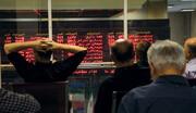 هشدار سازمان بورس به سهامداران پس از اقدام FATA