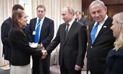 عکس دستهجمعی پوتین با خانواده نتانیاهو | پوتین هولوکاست را فاجعه مشترک روسیه و اسرائیل خواند