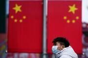 کوروناویروس جدید چینی به اروپا رسید| قرنطینه شهرها در  چین ادامه دارد