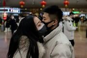 عکس روز| روبوسی با ماسک
