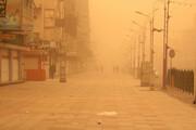 اخطار هواشناسی خوزستان نسبت به ورود گرد و خاک