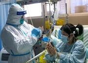 آیا داروی ایدز در درمان کرونا موثر است؟