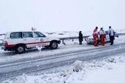 امدادرسانی به ۵۵۲ نفر گرفتار در برف و کولاک
