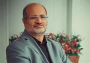 زالی: آتش زدن کتاب ماخذ پزشکی مخدوشکننده چهره ایران است   مراجع قضایی برخورد کنند
