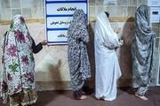 تصاویر | واکسیناسیون در زندان زنان استان تهران