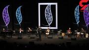 گزارش شب دوم جشنواره موسیقی فجر ۳۵
