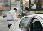 جریمه سنگین برای افرادی که موقع رانندگی فیلمبرداری میکنند