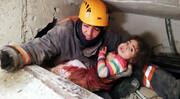 فیلم | نجات یک دختر از زیر آوار زلزله ترکیه بعد از ۲۴ساعت