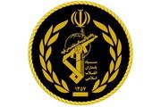 انفجار تروریستی روز اول فروردین در سراوان با یک کشته و سه زخمی