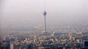 هوای تهران آلوده شد | گروههای حساس مراقب باشند