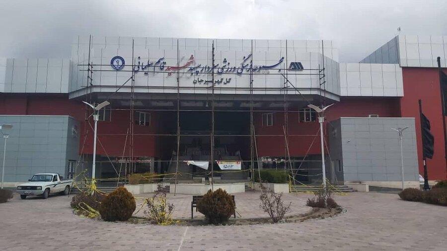 ورزشگاه سیرجان