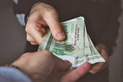 سقف معافیت مالیاتی حقوق در بودجه سال آینده